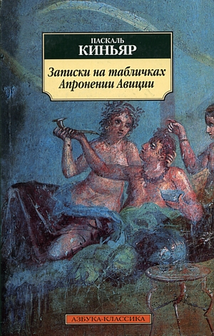 porno-rasskaz-istoriya-chitat