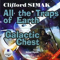 All the Traps of Earth. Galactic Chest