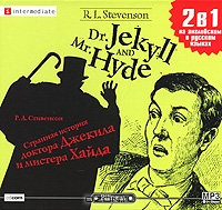 Dr. Jekyll and Mr. Hyde / Странная история доктора Джекила и мистера Хайда